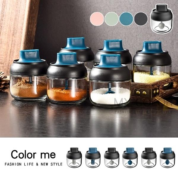 密封罐 蜂蜜瓶 蜂蜜分裝 280ml 玻璃壺 調味罐 加厚玻璃 勺蓋一體 調味瓶【A039】color me 旗艦店