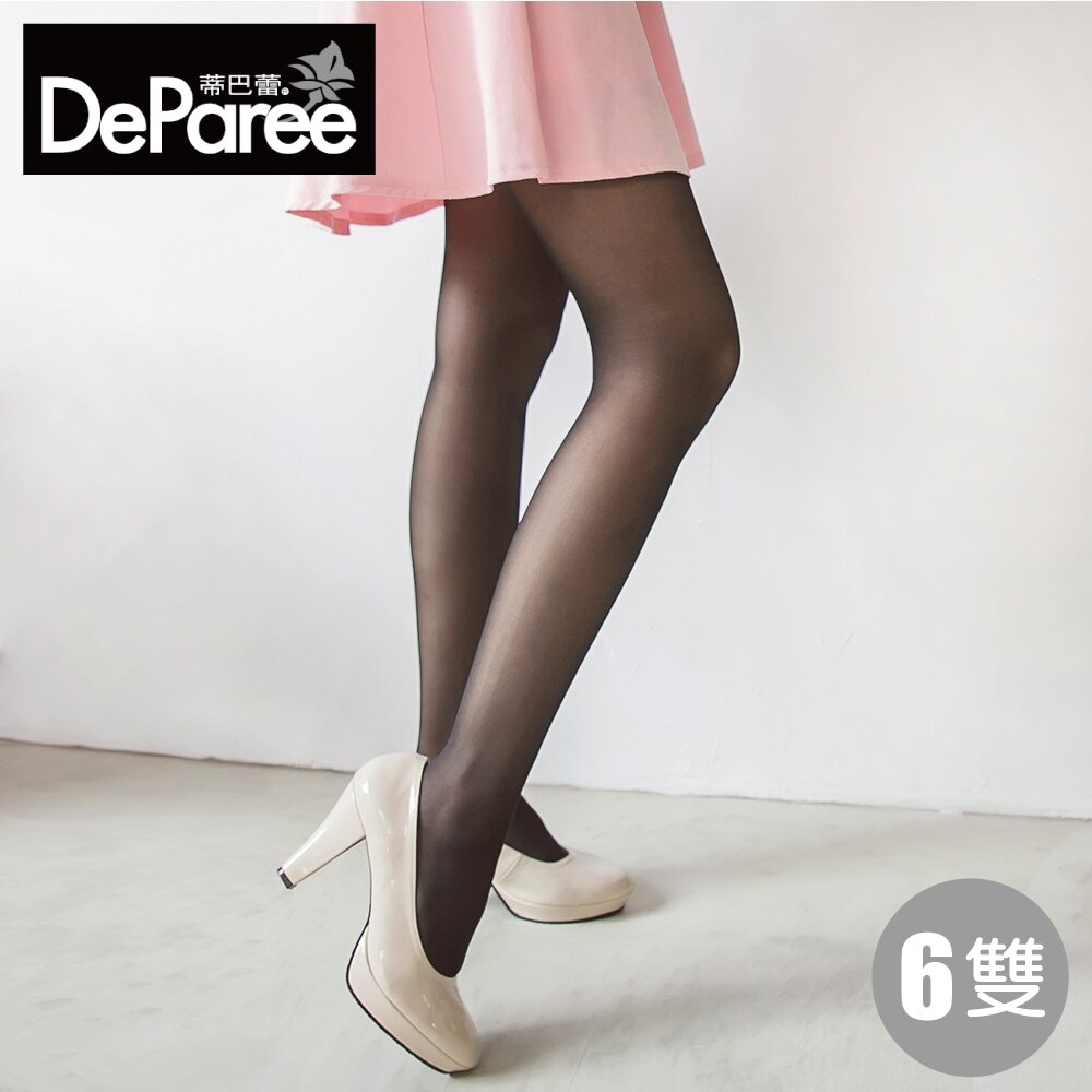 Deparee蒂巴蕾 腰無痕 防脫線全彈性絲襪 6雙組 (豆沙/黑)