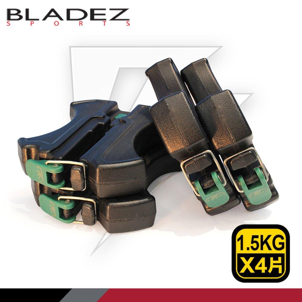 【BLADEZ】LK1 LOCKBELL-熱扣啞鈴專用槓片1.5KG(四入組)