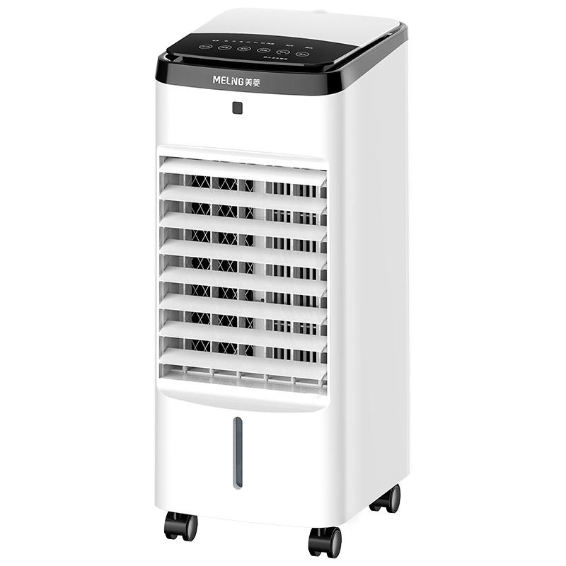 免運 現貨速發 美菱空調扇 家用制冷器 小型無葉電風扇 冷風扇 臥式宿舍移動水冷空調