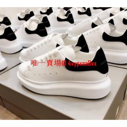 Alexander McQueen 麥坤鞋 黑尾小白鞋 休閒鞋 運動鞋 增高鞋 厚底鞋 情侶鞋 McQ 正品