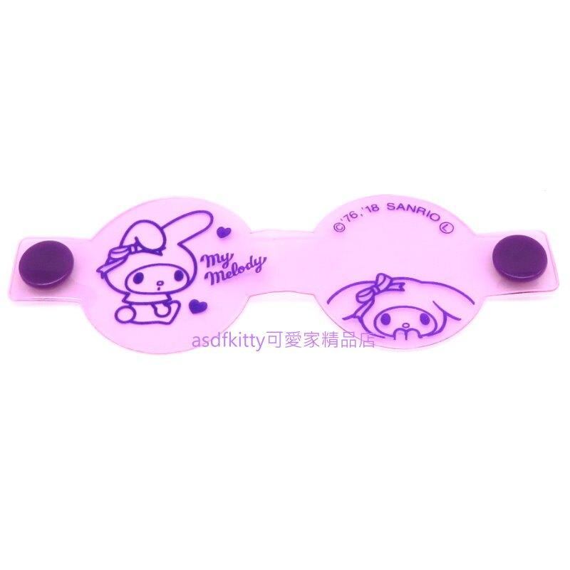 asdfkitty*美樂蒂紫色透明扣式防水姓名吊牌/姓名帶/姓名牌-2入-日本正版商品