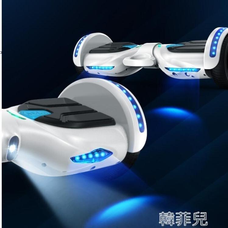 現貨 平衡車 旗艦正品阿爾郎智慧電動自平衡車雙輪兒童8-12成年成人兩輪代步車 【新年禮物】