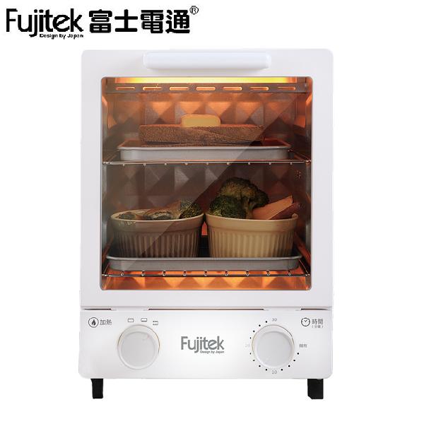 【Fujitek 富士電通】12公升直立式雙層電烤箱 FTO-LN100