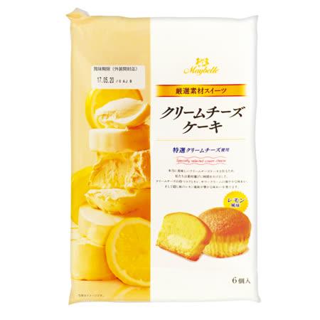 【丸中】 奶油起士蛋糕