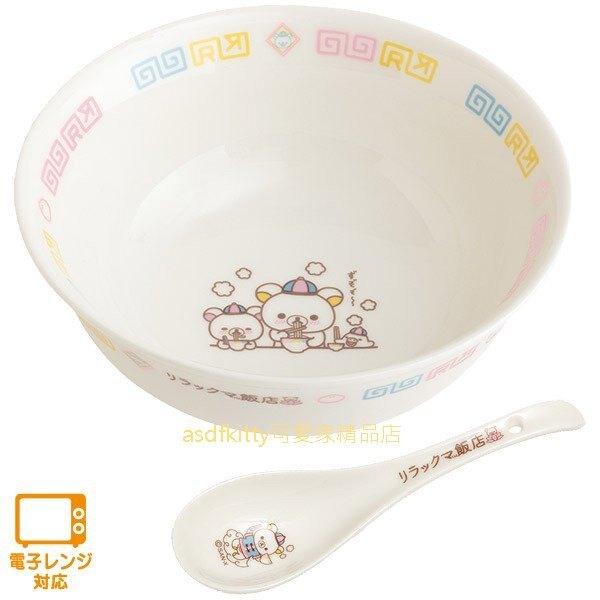 asdfkitty*日本san-x拉拉熊中華拉麵陶瓷拉麵碗/大碗公/丼飯碗-含陶瓷湯匙-日本正版商品