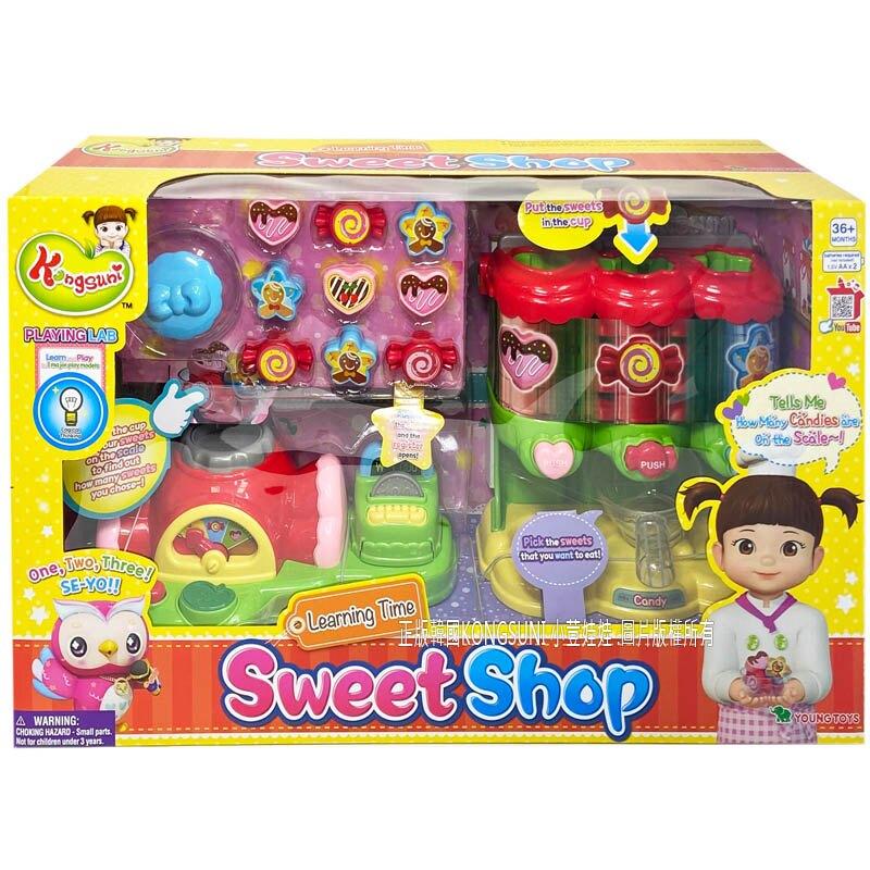 【FUN心玩】YT31064 正版 韓國 小荳娃娃 快樂數數糖果機 家家酒 糖果機 智能 啟發 玩具 聖誕 生日禮物