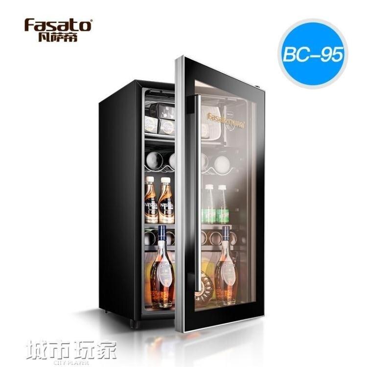 【現貨】紅酒櫃 Fasato/凡薩帝 BC-95冰吧冰箱冷藏柜紅酒柜恒溫家用茶葉客廳小型 【新年禮物】