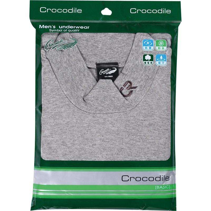 鱷魚純棉彩色半高領衫-顏色隨機出貨