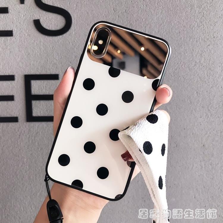 現貨 波點鏡子xs max蘋果11pro手機殼玻璃8plus掛繩iphone7網紅女xr潮6 【新年禮物】