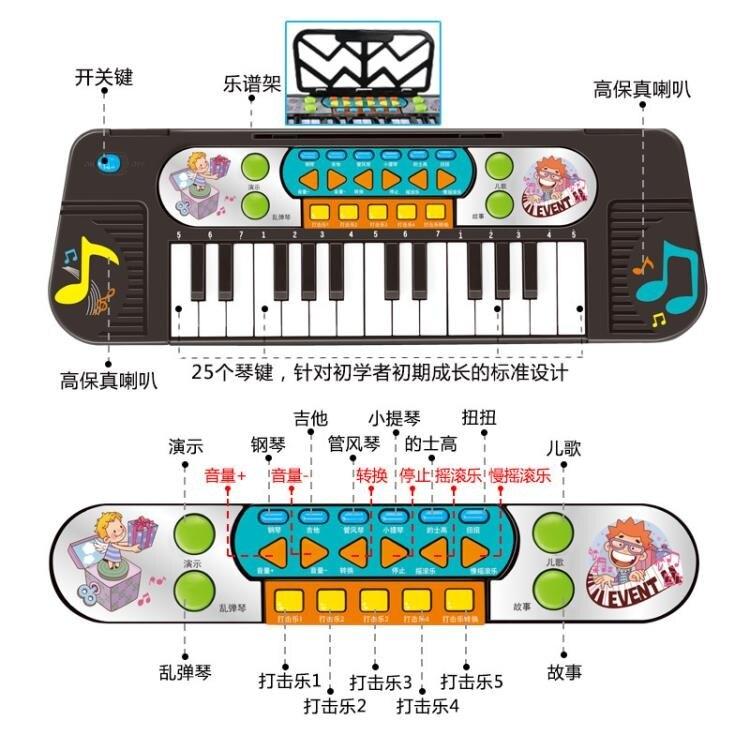 兒童電子琴 黑白鍵多功能女童早教琴男女孩小鋼琴益智玩具【快速出貨】