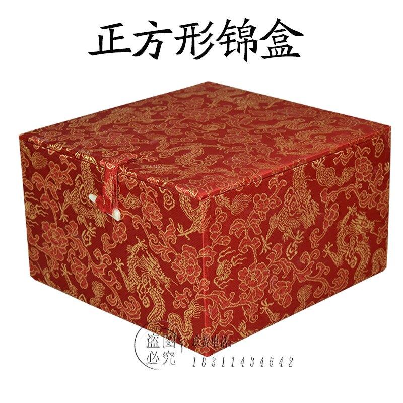 特色手工藝景泰藍手鐲盒子手提袋故宮景區旅游紀念品禮盒耳墜1入
