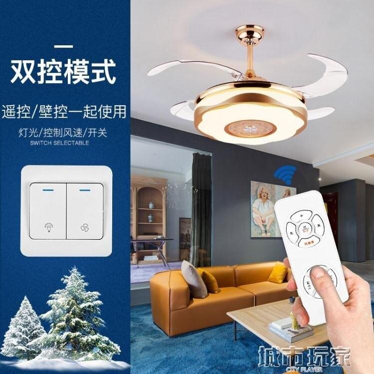 現貨 吊燈扇 隱形吊扇燈 大風力家用客廳餐廳風扇燈現代簡約一體帶電風扇吊燈 【新年禮物】