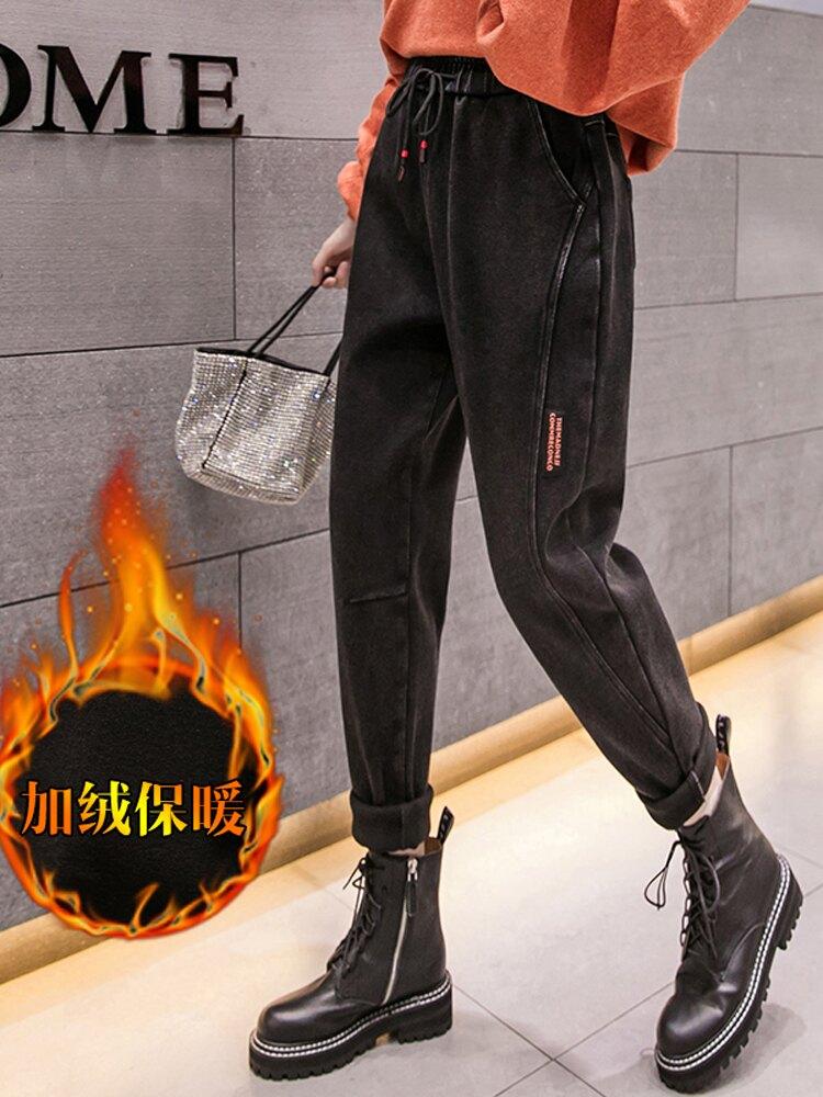 加絨褲子女秋冬2019新款韓版寬松直筒休閑褲網紅奶奶褲小腳哈倫褲1入