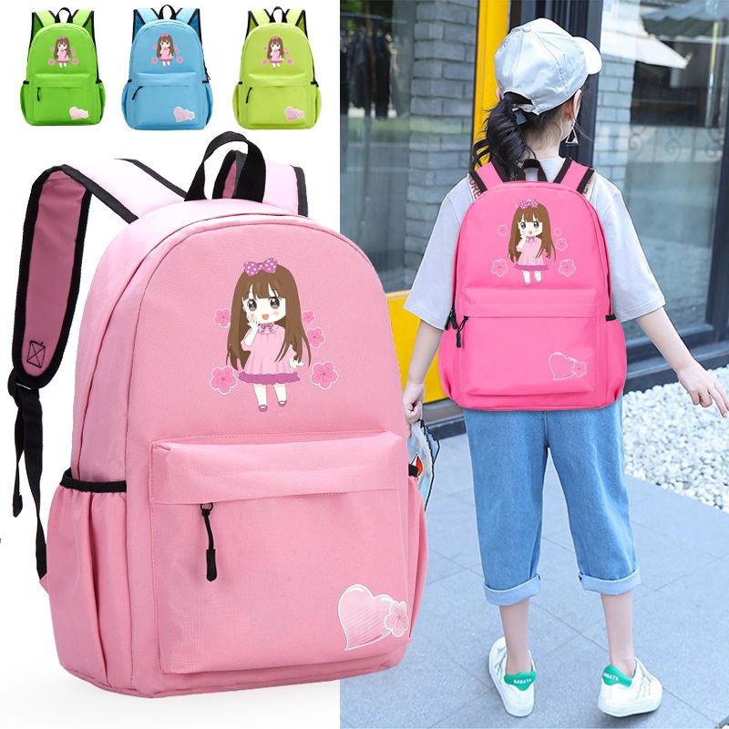 【兒童書包】男女孩書包潮流時尚兒童後背包