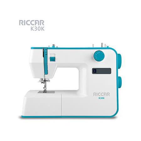 RICCAR立家 電子縫紉機 K30K