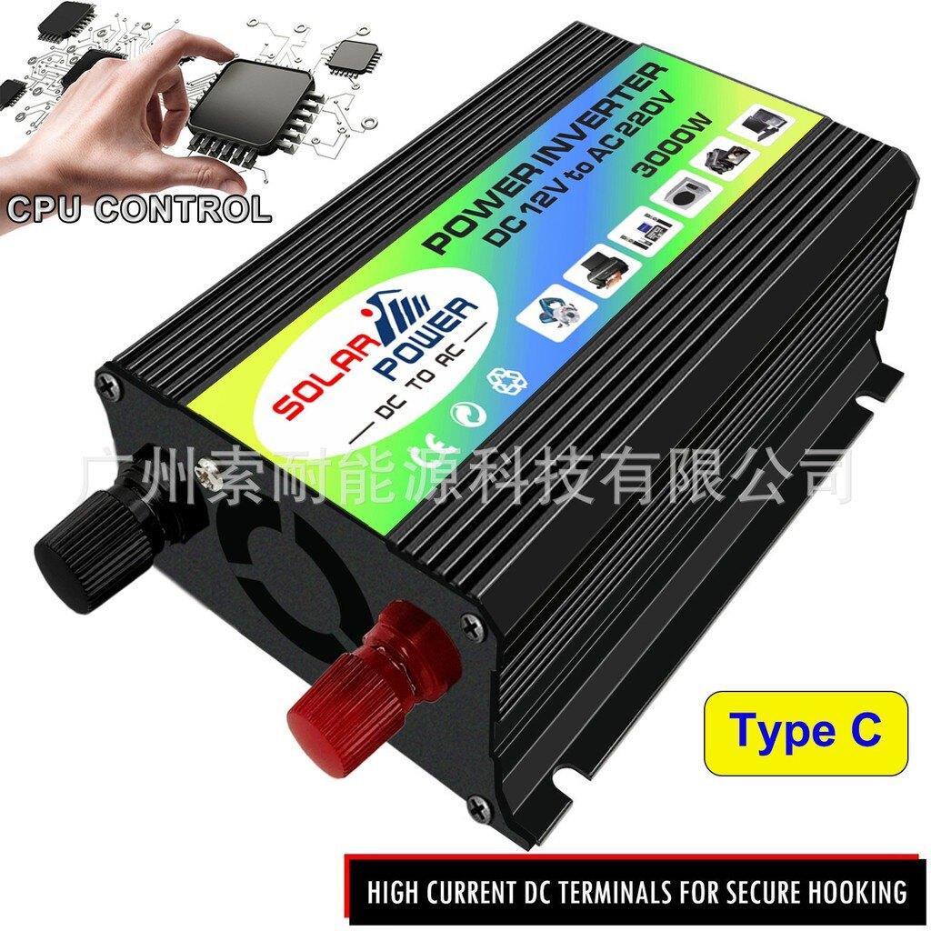 爆款 熱銷 逆變器12V 300W 雙USB 領券下定更優惠