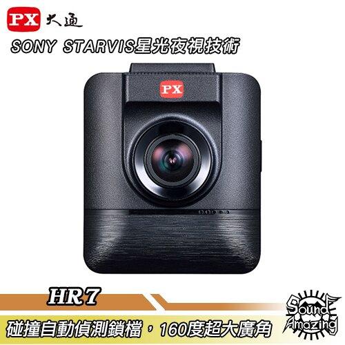 [領券折$100]PX大通 HR7 HDR夜視超高畫質行車記錄器 160度大廣角 自動偵測鎖檔【Sound Amazing】