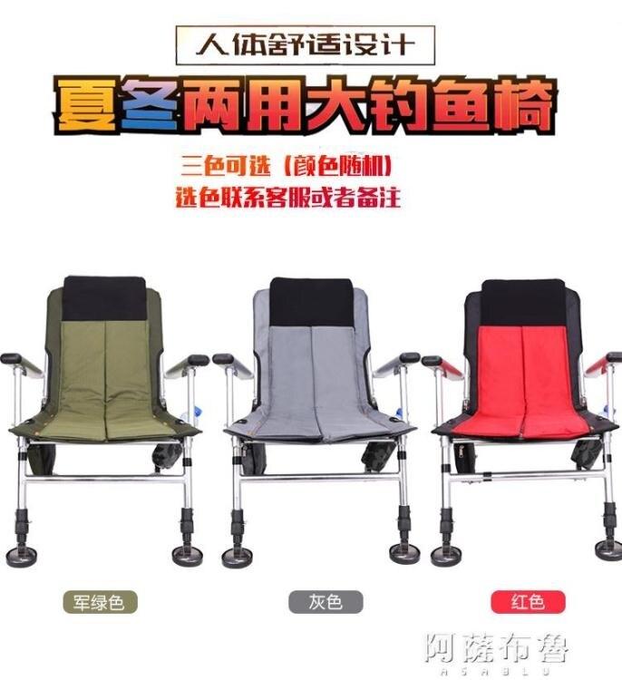 現貨 釣魚椅 歐式釣椅釣魚椅多功能折疊釣魚椅防晃動可躺垂釣椅垂釣凳 【新年禮物】