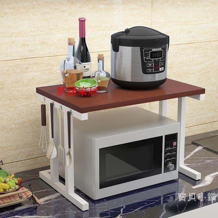 微波爐置物架2層廚房收納調味料架烤箱架簡易落地架廚房用品儲物WY