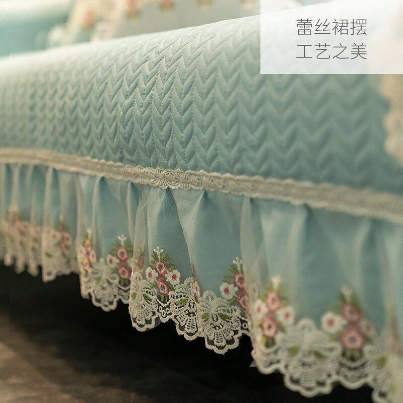 田園歐式蕾絲裙擺沙發墊布藝四季通用防滑沙發套罩巾粉色公主風格1入