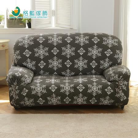 【格藍傢飾】瑞雪厚織超彈沙發套1人座-灰