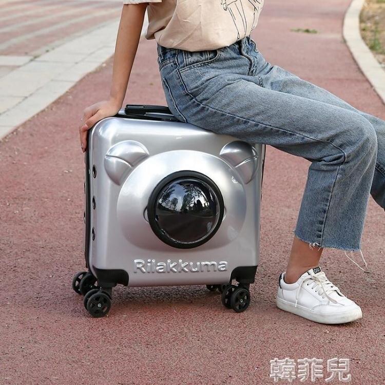 現貨 寵物包 寵物拉桿箱大號四輪手提貓咪包大容量外出便攜旅行箱包泰迪狗包潮 【新年禮物】