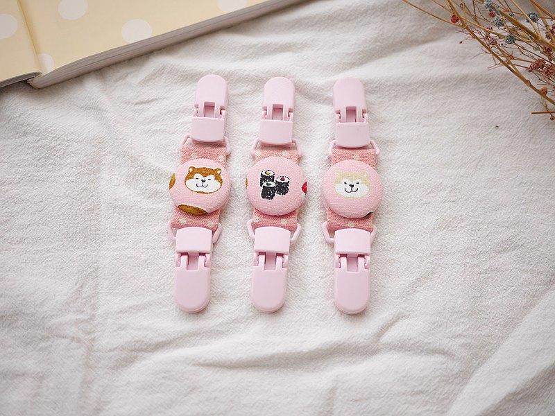 萬用夾 手帕夾 玩具夾 粉紅柴犬款 (三個一組特價)