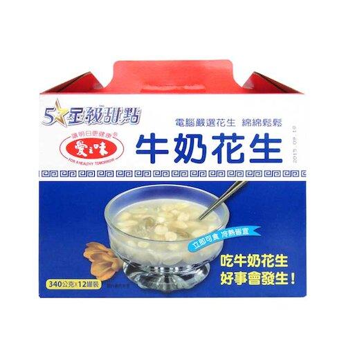 愛之味 牛奶花生 禮盒 340g (12入)/組