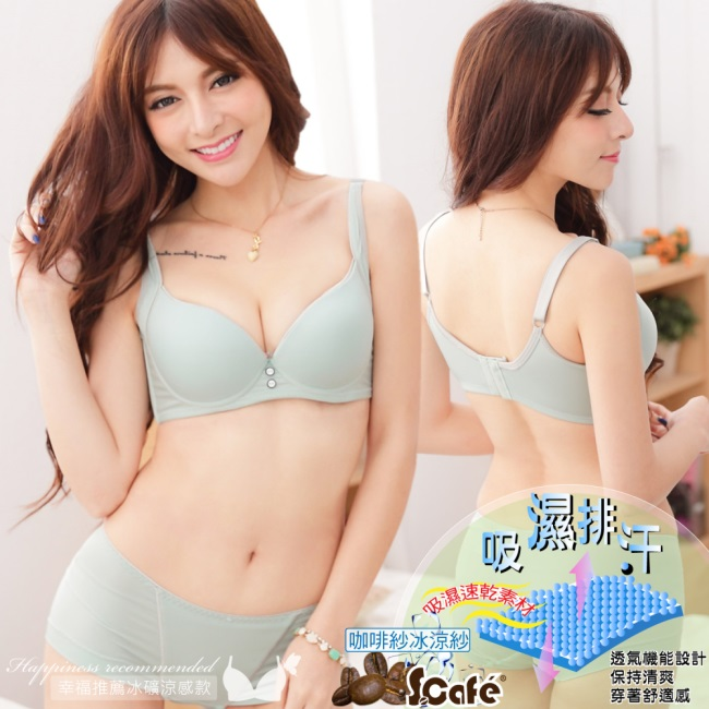 【伊黛爾】時尚內衣夏日涼感冰礦咖啡紗機能性爆乳內衣B-D罩(淡雅綠)
