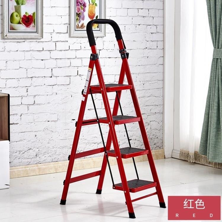 室內人字梯子家用折疊四步五步踏板爬梯加厚碳鋼伸縮梯多功能樓梯【快速出貨】