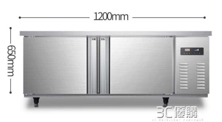 冷藏工作台220v樂創制冷保險鮮案板雙溫冷藏工作台式冷凍櫃商用冰櫃台冰箱大容量 全館牛轉錢坤 新品開好運