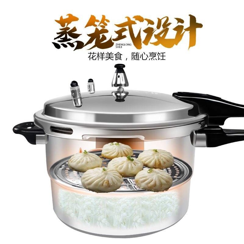 高壓鍋家用煤氣加厚防爆燃氣商用壓力鍋電磁