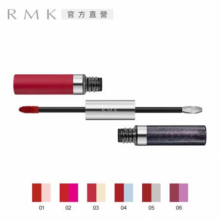 RMK 謎紅雙效唇采 10.8g(6色任選)