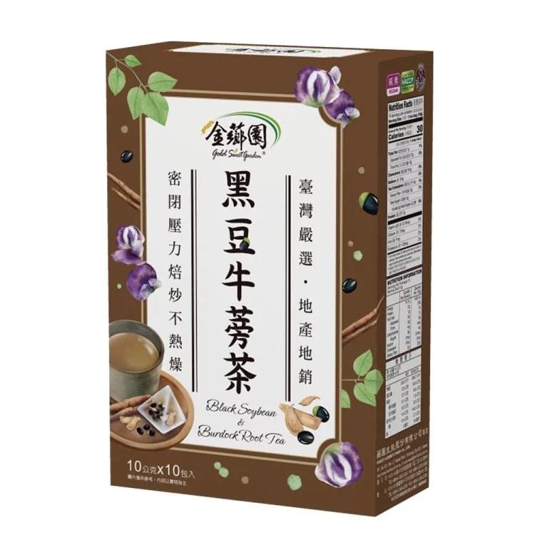 【金薌園】黑豆牛蒡茶4盒組★超值免運,無添加色素及人工香料,安心好飲