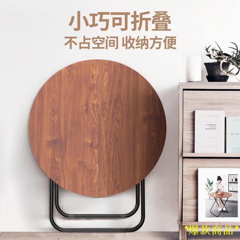 【熱銷推薦】藍語折疊桌簡易小方桌家用折疊餐桌吃飯桌便攜正方形飯桌簡約桌子