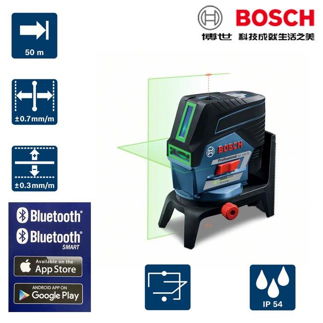 德國BOSCH博世 GCL 2-50 CG 藍芽 多功能綠光點線雷射儀 雷射水平儀 墨線儀 藍牙 IOS 安卓