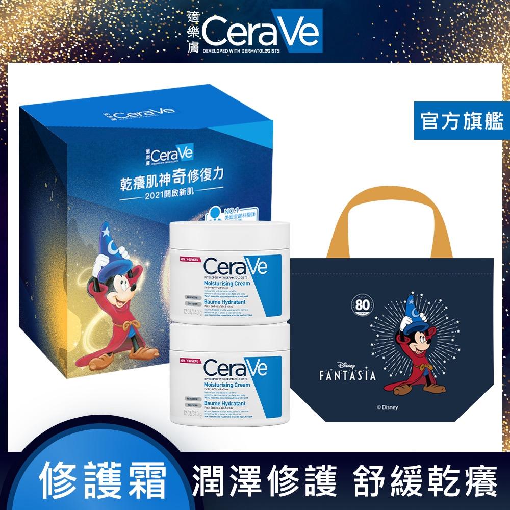 CeraVe適樂膚 長效潤澤修護霜340g 雙入 神奇修復禮盒_潤澤款