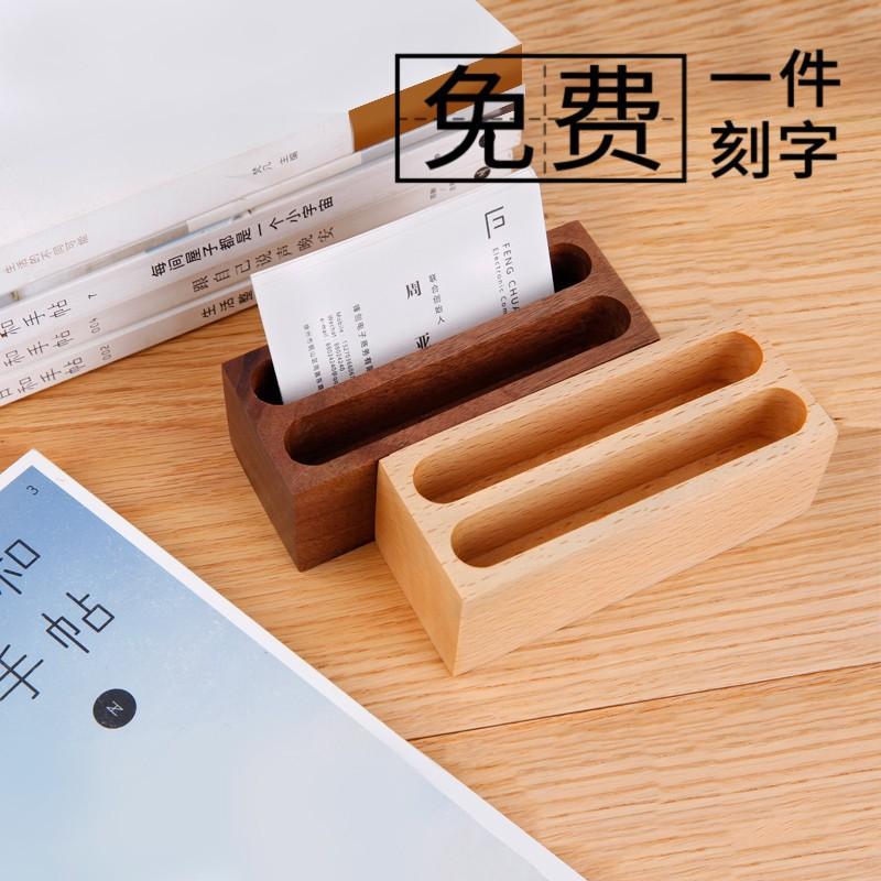 【TOYI雜貨鋪】木質商務收納大容量名片盒桌面個性創意實木名片座展會卡片架簡約