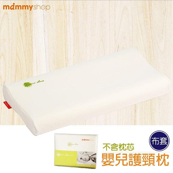 媽咪小站MAMMY SHOP VE枕套/嬰兒護頸枕套S-5.5cm