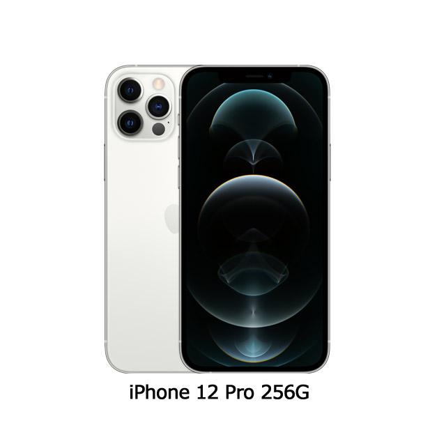 Apple iPhone 12 Pro (256G)-銀色(MGMQ3TA/A)