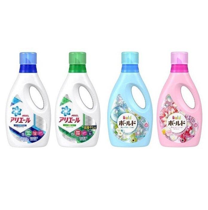 日本版【P&G】洗衣精 BOLD/ARIEL 芳香 濃縮 四色可選