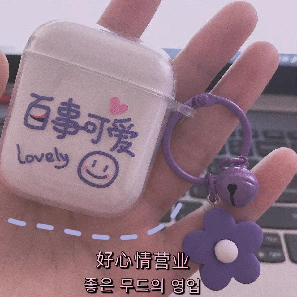 【限時下殺】簡約百事可愛Airpods1/2代保護套蘋果無線藍牙耳機套pro3代軟硅膠