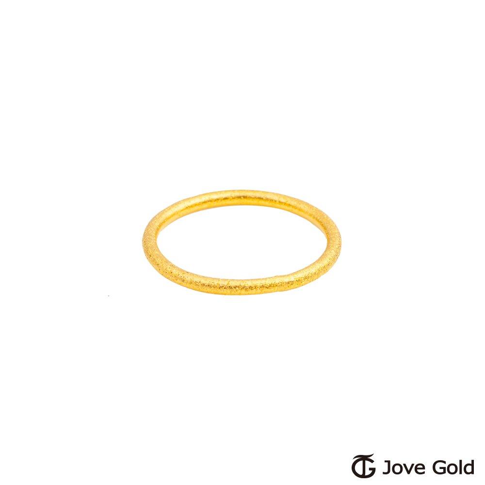 Jove Gold 漾金飾 品味生活黃金戒指-霧砂實心版