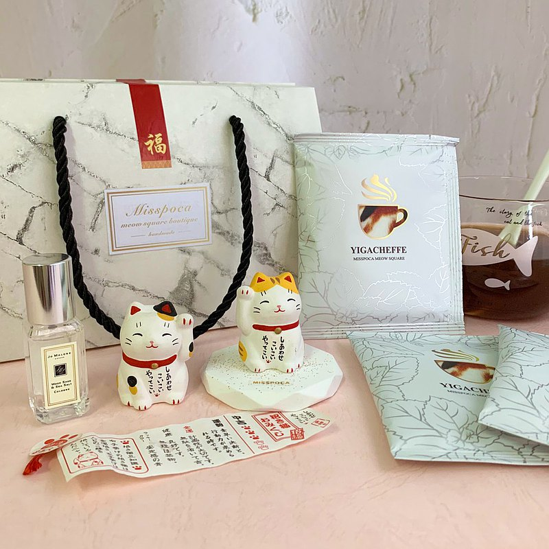 【新年快閃免運】送紅包袋! 好事成雙 招財貓香氛+精品濾掛咖啡春節禮盒 | 開運款