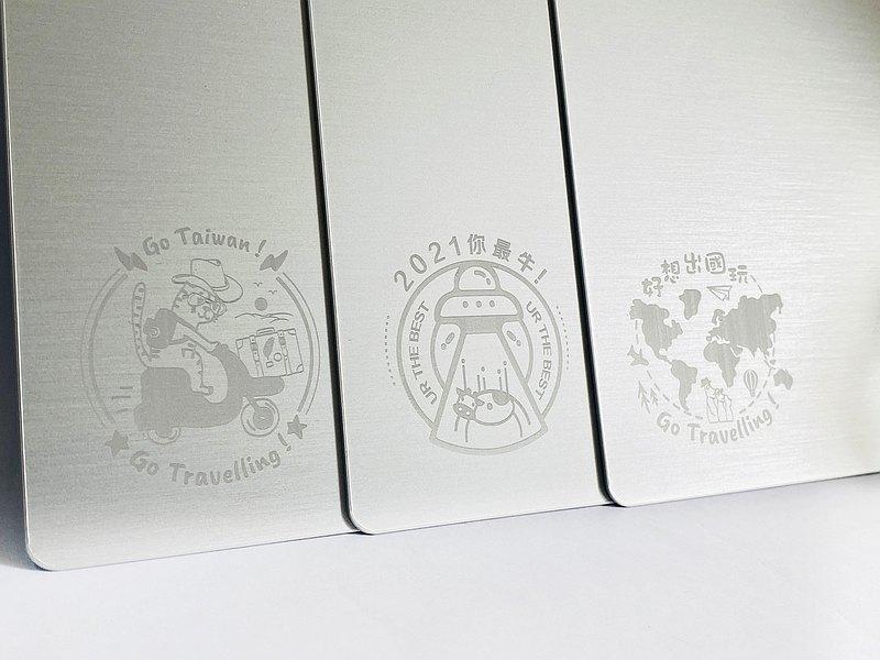 【客製化好禮】鋁合金滑鼠墊│A5橫式│2021你最牛│姓名免費刻字