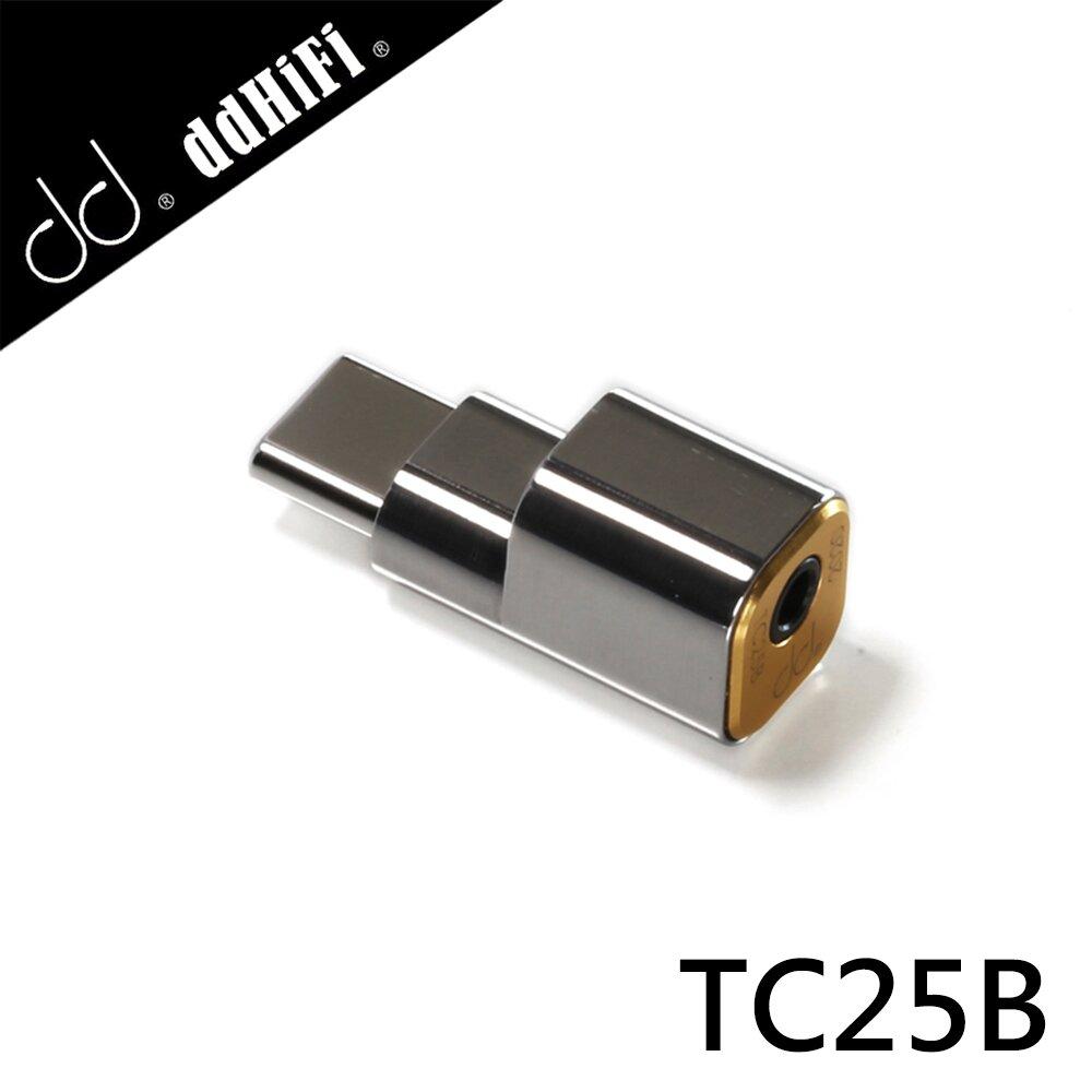 ddHiFi TC25B 2.5mm(母)轉USB Type-C(公)解碼音效轉接頭