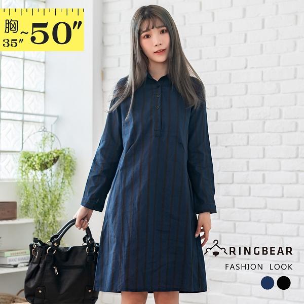 加大尺碼--OL專業文青風直條紋口袋寬鬆襯衫領長袖洋裝(黑.藍L-4L)-A341眼圈熊中大尺碼