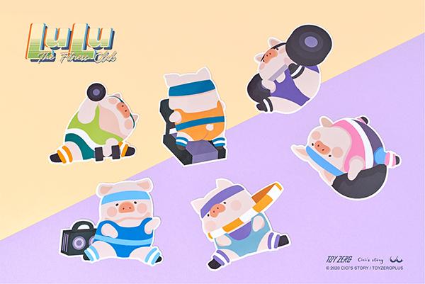 《罐頭豬Lulu》運動系列-貼紙組(6入)