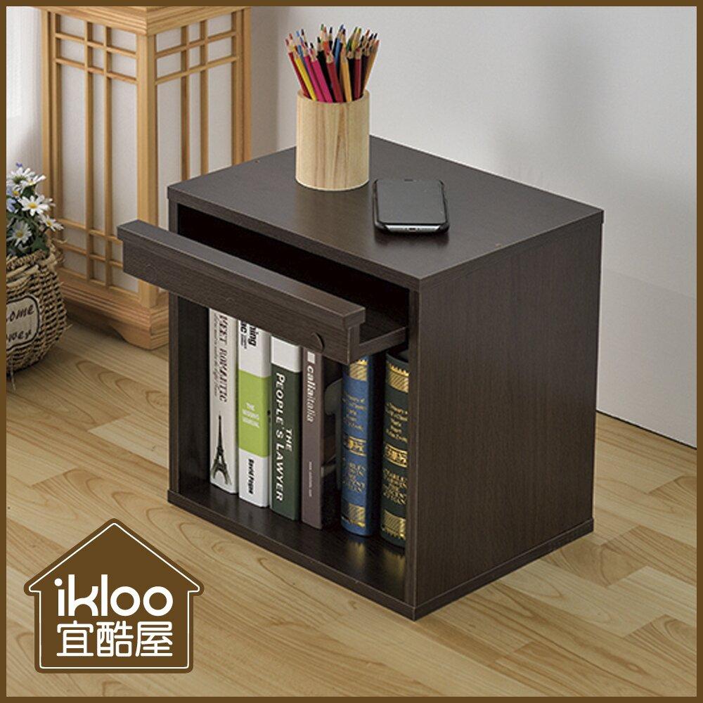 【ikloo】系統單掀門櫃
